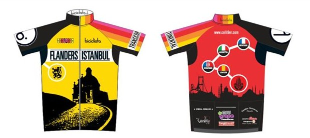 tcr jersey 2